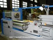 Продажа токарных станков 1К62Д,  16К20,  16В20,  16К25 после ремонта.