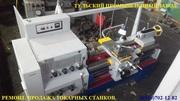 Токарные станки 16к20,  16к25 в Туле капитальный ремонт