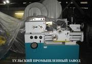 Продажа ремонт токарных станков ИЖ250 после капитального ремонта с гар