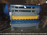 Капитальный ремонт гильотинных ножниц НК3418 в Туле только на Тульском