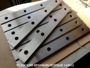 Купить новые ножи для гильотинных ножниц 510х60х20, 520х75х25, 540х60х16