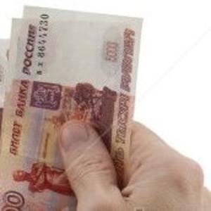 Продажа покупка в Туле акций Квадра (ТГК-4),  МРСК Центра,  Тулэнерго