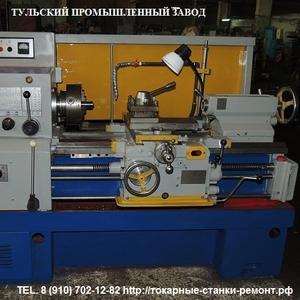 Продажа токарных станков 16К20, 16В20, 16К25, ТС70, МК6056, 1К62, 1К62Д, 1В62