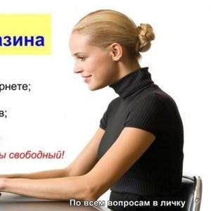 Менеджер - администратор