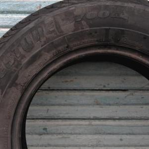 Летняя резина Bridgestone B700 AQ 195/70 R14 91T