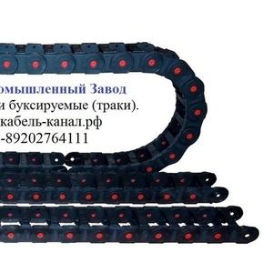 Гибкие кабель несущие каналы цепи траки для защиты кабелей проводов