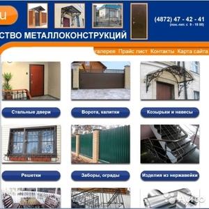 Сдаю в аренду продающий сайт стальных дверей, ворот,  металлоконструкций