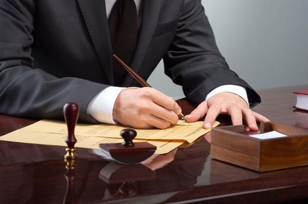 Бесплатная юридическая консультация 3