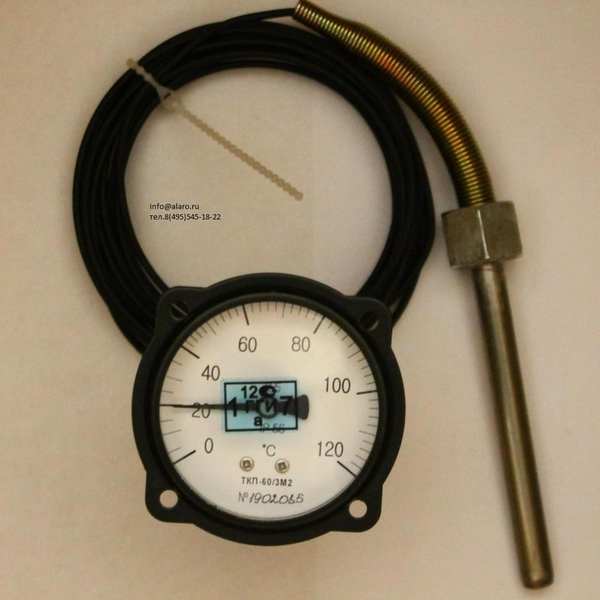 Термометры ТКП-60/3м2